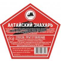 Алтайский Знахарь  (Набор специй и трав) на 2 литра