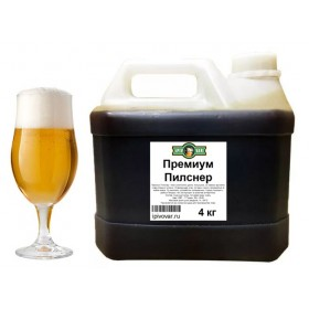 Пивное сусло охмеленное «Премиум Пилснер»  4 кг