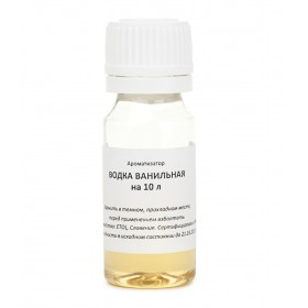 Вкусоароматический концентрат «Водка ванильная» на 10 л