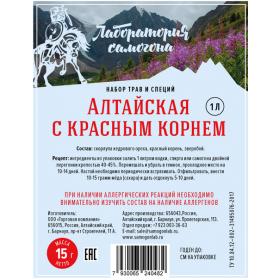Алтайская с красным корнем (Набор специй и трав) 15г.