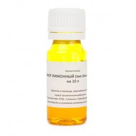Вкусоароматический концентрат «Ликер лимонный (тип Лимончелло)» на 10 л