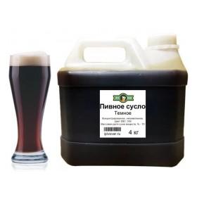 Пивное сусло (концентрат) «Темное»  4 кг