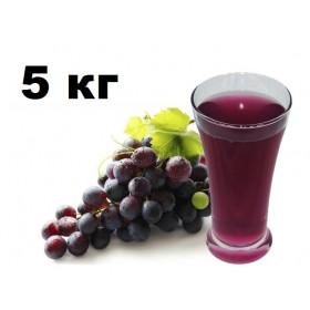 Сок концентрированный Виноградный красный, 5 кг.