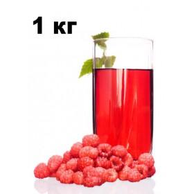 Сок концентрированный Малиновый, 1 кг.