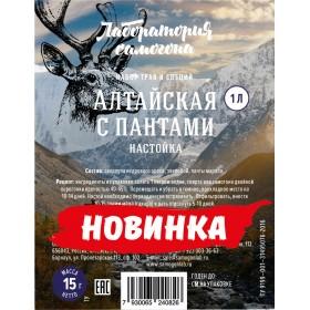"""Набор трав и специй """"Алтайская с пантами"""" 15г."""