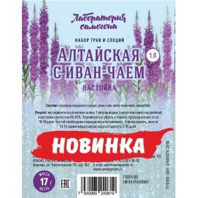 """Набор трав и специй """"Алтайская с иван-чаем"""" 17г."""