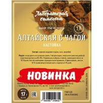 """Набор трав и специй """"Алтайская с чагой"""" 17г."""