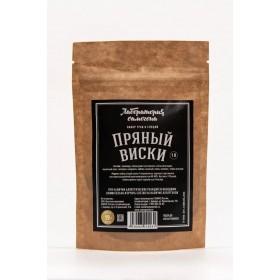 Пряный виски (Набор специй и трав) 19г.