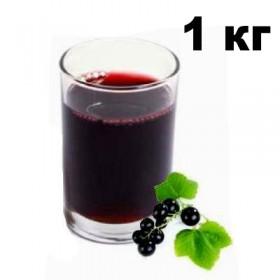 Сок концентрированный Черносмородиновый, 1 кг.