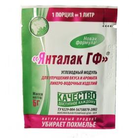 Бонификатор «Янталак ГФ», 5 г