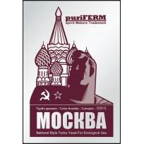 Турбо-дрожжи PuriFerm Москва Turbo, 140 г