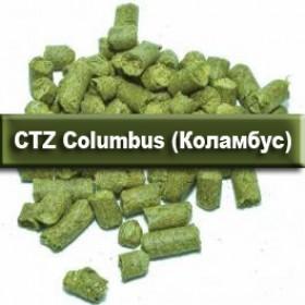 Хмель CTZ Columbus (Коламбус/Колумбус) 100 гр