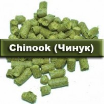Хмель Чинук (Chinook) 500 гр
