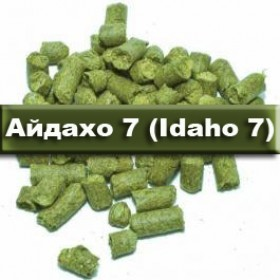 Хмель Айдахо 7 (Idaho 7) 100 гр