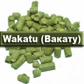 Хмель Вакату (Wakatu) 500 г