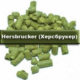 Хмель Херсбрукер (Hersbrucker), 1 кг
