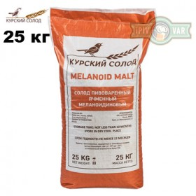 Солод Курский «Меланоидиновый» Kursk, 25 кг
