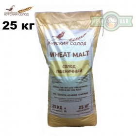 Солод Курский Пшеничный Kursk, 25 кг
