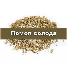 Помол 1 кг (одного килорамма) солода