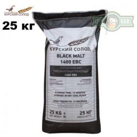 Солод Курский Black (Черный) 1400 ЕВС (Kursk), 25 кг