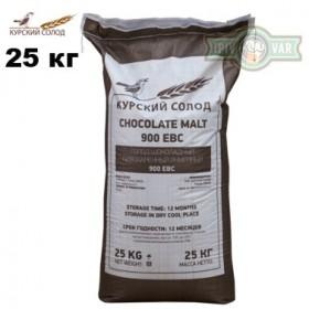 Солод Курский Chocolate (Шоколадный)  900 ЕВС (Kursk), 25 кг