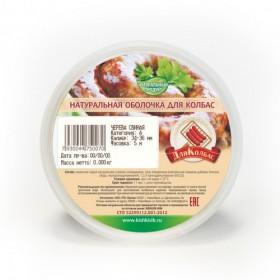 Оболочка натуральная (черева) для колбас, свиная 34/36, 5 м