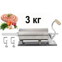 Шприц колбасный горизонтальный на 3 кг, с 4-мя насадками.