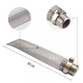 Базука 30 см,  для фильтрования от хмеля или фильтрования сусла от дробины.
