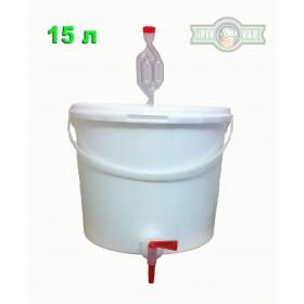 Емкость для брожения 15 л с краном, гидрозатвором и уплотнителем