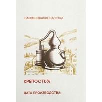 Этикетки «Крепкое», набор 50 шт