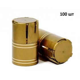 Колпачок «Купола Лайт» на винтовое горло, золото, 100 шт