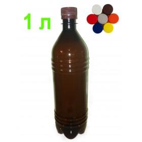 Бутылка ПЭТ 1 л, плотная, для хранения газированных напитков по ГОСТ, 29 г, темная