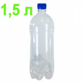 Бутылка ПЭТ, прозрачная, 1,5 л