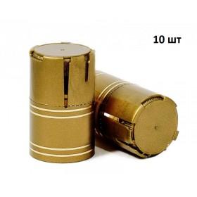 Колпачок «Купола Лайт» на винтовое горло, золото, 10 шт