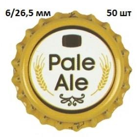 Кроненпробки 6 мм, «Pale Ale» (Пэйл Эль), 50 шт