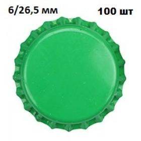 Кроненпробки 6 мм, зеленый, 100 шт