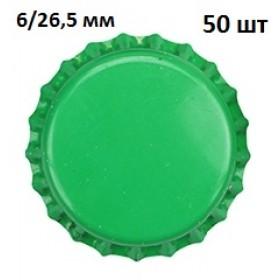 Кроненпробки 6 мм, зеленый, 50 шт