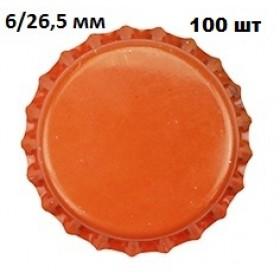 Кронен-пробка Оранжевая 100 шт. Россия