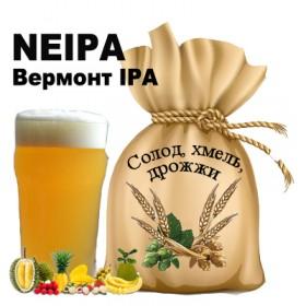 Пивной набор  NEIPA (Вермонт IPA) зерновой