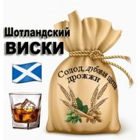 "Зерновой набор ""Шотландский Виски"" на 25 л браги"