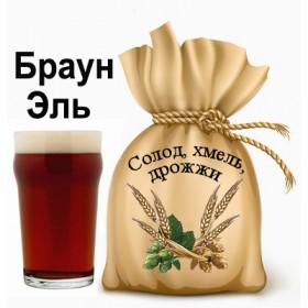 Пивной набор Браун Эль (зерновой)